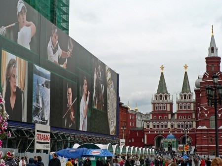 Russie Moscou