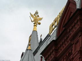 2007 Russie Moscou 14