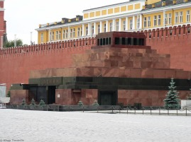 2007 Russie Moscou 16