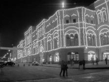 2007 Russie Moscou