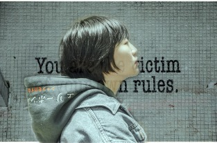 Urban woman - Your own rules